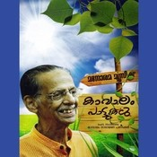 athiru kakkum by pathayam mp3