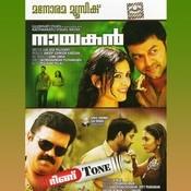 Ringtone - Nayakan Songs