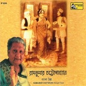 Bengali Tappa Songs