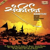 Sankeertan Mahotsav Songs