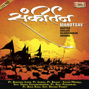 Gaiye Ganapati Jagvandan Song