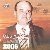 Sahret Tarab Songs