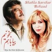Mard Salar Song