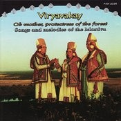 Viryavakay - Oh Mother, Protectress Of The Forest. Songs And Melodies Of The Mordva Songs