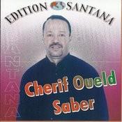 Nebatal Cherab Nethana Songs