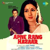 Apne Rang Hazar Songs