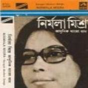 Bengali Modern Songs - Nirmala Misra Songs