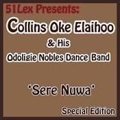 51 Lex Presents Sere Nuwa Songs