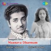 Manava Dharmam Songs