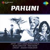 Pahuni Mar Songs