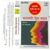 Calcutta Youth Choir Brindagan Songs