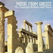 Music From Greece Songs