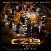 Chinese Zodiac - Cz12 (Original Motion Picture Soundtrack) Songs