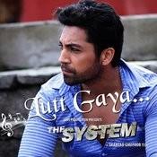 Lutt Gaya (From