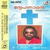 Snehanadhan - Christian Songs In Tunes Songs