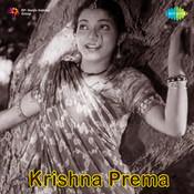 Krishna Prema Songs