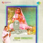 Akhand Saubhagyawati Songs