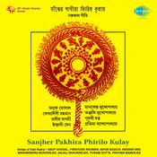 Sanjher Pakhira Phirilo Kulaye Songs