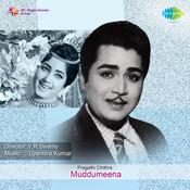 Muddumeena Songs