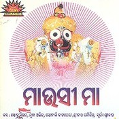 Ganga Lo Song