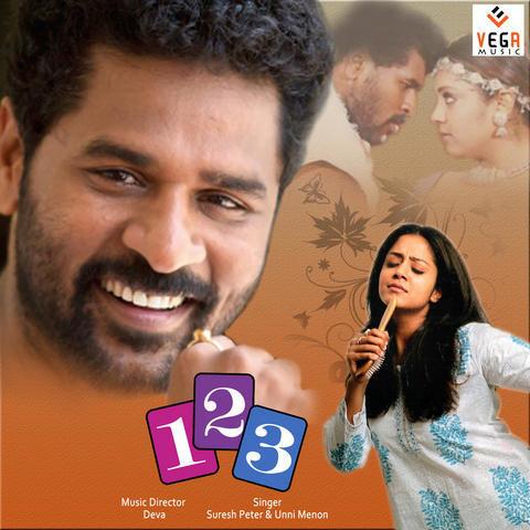 123 songs download: 123 mp3 tamil songs online free on gaana. Com.