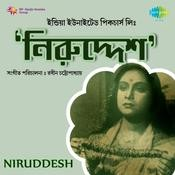 Niruddesh Songs
