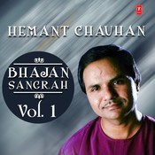 Bhajan Sangrah Vol .1 Songs