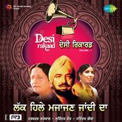 Harcharan Grewal And Surinder Kaur Seema - Gol Mashkri Kar Giya Songs