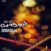 Neerae En Sontham Vol 1 Songs