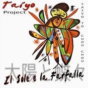 Il Sole E La Farfalla Songs