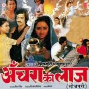 Anchra Ki Laaj Songs