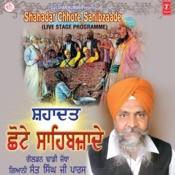 Shahadat Chhote Sahibzaade (Live Recording - 25.3.2011 At Suhana Punjab) Song