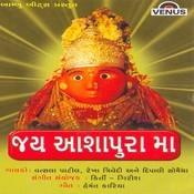 Jai Aashapura Maa Songs