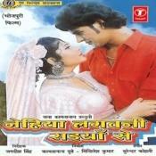 Piya Piya Rate Man Song