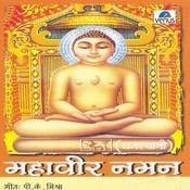 Mahaveer Naman Songs