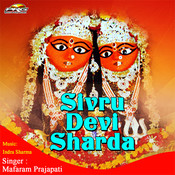 Sivru Devi Sharda Songs