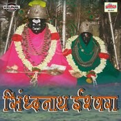 Ishwara Ishwara Ishwara Siddhanath Deva Ishwara Song