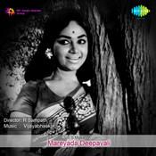 Mareyada Deepavali Songs
