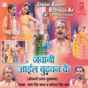 Jawani Aayil Budhwan Ke - Narad Janam Song