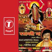 Parikshit Bala Songs Download: Parikshit Bala Hit MP3 New