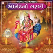 Anand No Garbo Songs