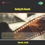 Sutlej De Kande Songs