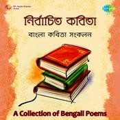 A Collection Of Bengali Poems Songs