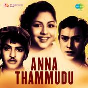 Annadammudu Songs