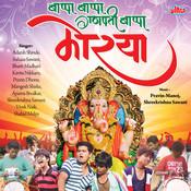 Deva Gajanan Bhaktancha Ladaka Gajan Song
