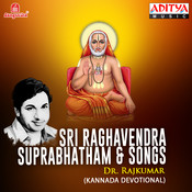 sri raghavendra swamy suprabhatham free mp3
