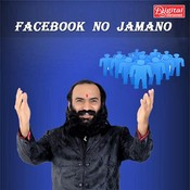Facebook no Jamano Songs