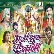 Arji Sunlo Baba Songs