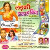 Ladki Jhakaas Biya II Songs
