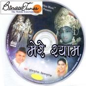Mere Shyaam Songs